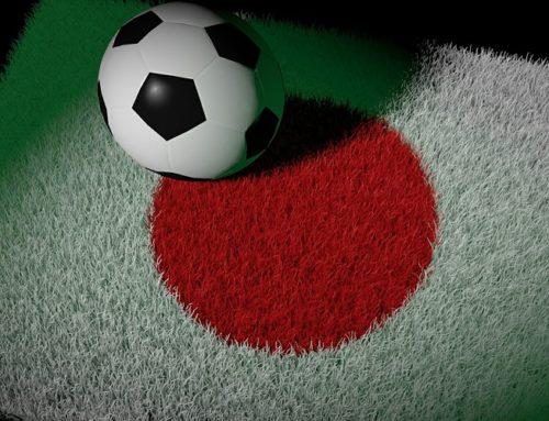 SPELTIPS 25/5 (Copa América): Ecuador-Japan | Vem vill mest?
